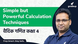 Vedic Maths || Class 4 || Simple but Powerful Calculation Techniques