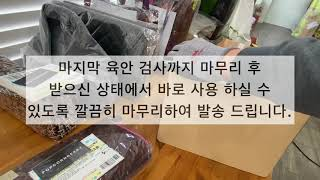 팝콘베리 가방 검품/ 발송 영상 입니다.