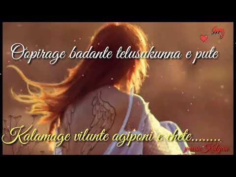 Oopirage badante ...in . Brindavanam movie sad song