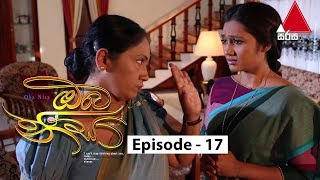 Oba Nisa - Episode 17 | 12th March 2019 Thumbnail