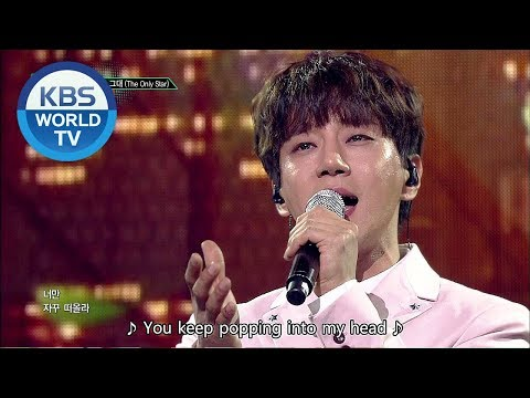 Hwang Chiyeul - The Only Star   황치열 - 별, 그대 [Music Bank HOT STAGE / 2018.05.04]