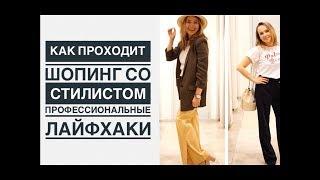 видео Шопинг лайф (Shopping Live) распродажа | 70% | Сентябрь 2017 | Сэкономь! - Picodi Россия
