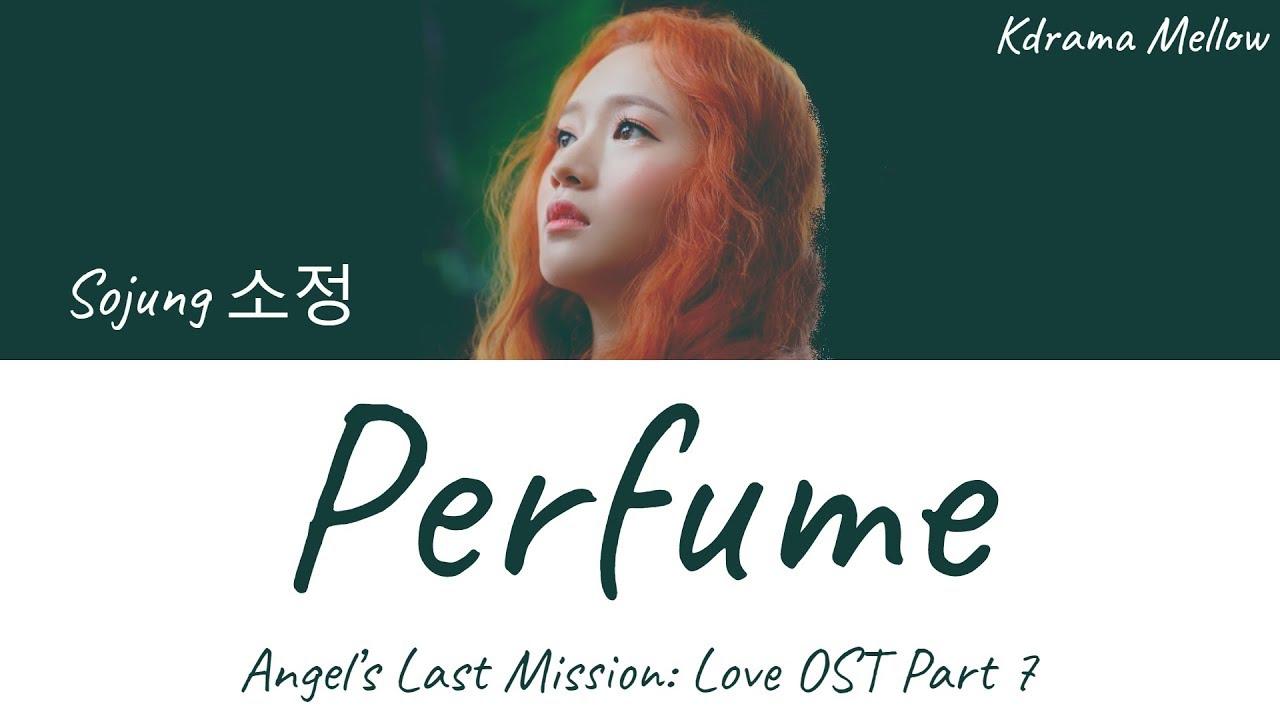My Favorite K-Drama OST Songs - Halsyeon | Kpop, KoreanStars