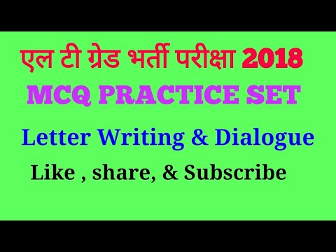 English MCQ Letter writing & dialogue writing