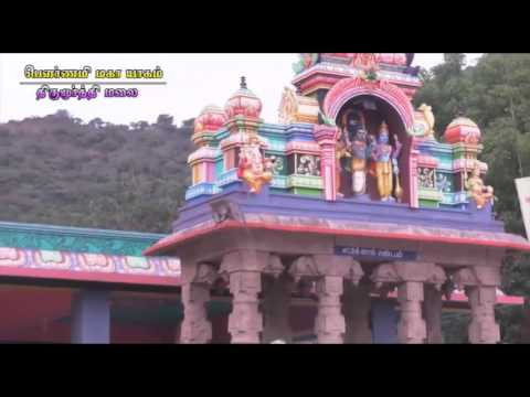 thirumoorthi malai yagam part   001
