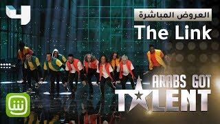 فريق The Link يعرض مزيجا من الرقصات على مسرح Arabs Got Talent | في الفن