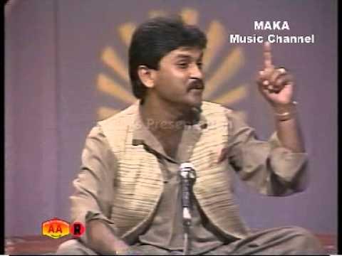 Sarmad Sindhi - Kandi Na Singhre - Arey Chand Arey Chand - Vol 1