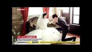 Смертельно больной китаец вступил в брак с резиновой женщиной