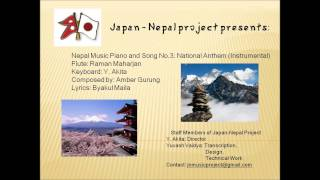 Nepal National Anthem (Instrumental)