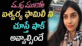 Muddamandaram Actress Aishwarya Family unseen Pics | Aishwarya | Actress sandra |GARAM CHAI