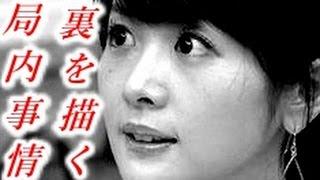 """高島彩アナ""""サタステ""""が早くもピンチ!?現場はミスは許されないと大慌..."""