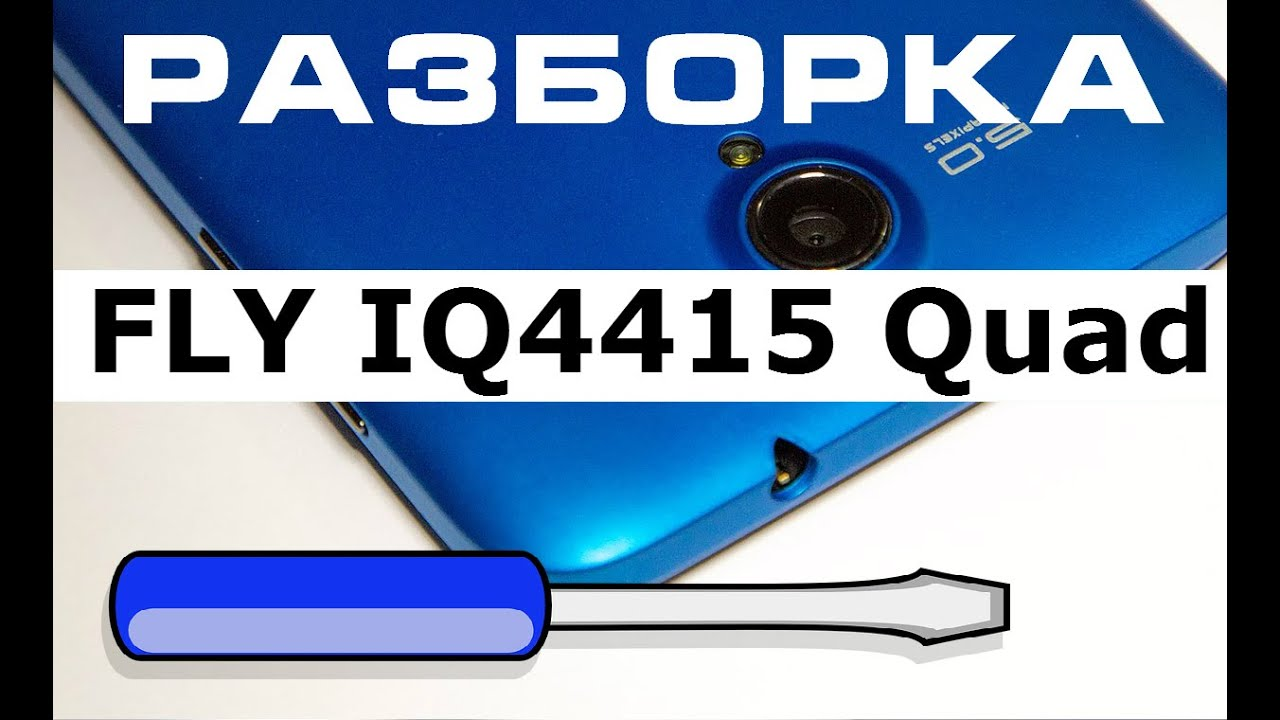 инструкция о телефоне на fly iq4412