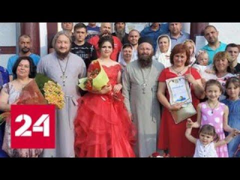 Страдания за веру: школьницу не пустили на выпускной из-за церкви - Россия 24