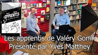 Les apprentis - Valéry Gonin - Yves Matthey - #19