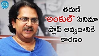Raj Madiraju About How Tarun's Uncle Film Turned Out Into A Big Disaster || 24 Crafts