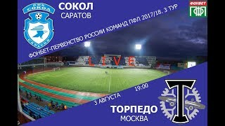 Sokol Saratov vs Torpedo Moscow full match