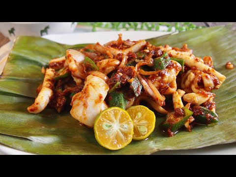 SUPER EASY Sambal Sotong • Squid 叁巴苏东 Asian Spicy Calamari