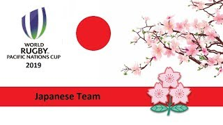 World Rugby Pacific Nations Cup 2019 - Japanese Team [Slideshow]