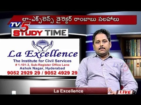 Study Time with La Excellence | How To Prepare For Civil Services : TV5 News