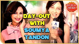 Day-out with Soumya