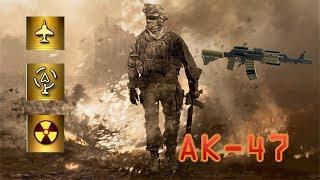 MW2 NUKE AVEC TOUTES LES ARMES ÉPISODE 9 : L'AK-47