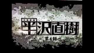 第1話⇒http://youtu.be/RhWBRiEhco4.