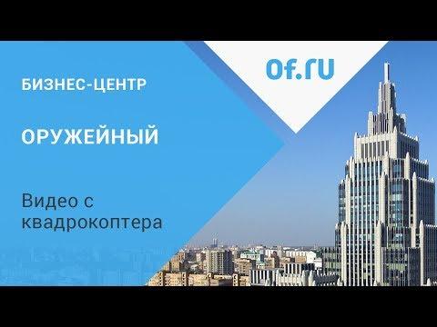 Джаз-фестиваль Евразия в Оренбурге
