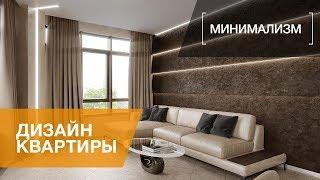 видео Дизайн проект четырехкомнатной квартиры
