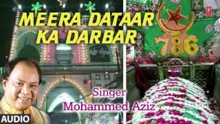 मीरा दातार का दरबार (Audio) || MOHAMMED AZIZ  || T-Series Islamic Music