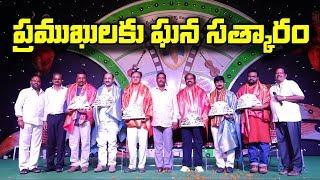 Pramukhulaku Ghana Satkaaram | Vijayawada Exhibition | KSR RX100 TV