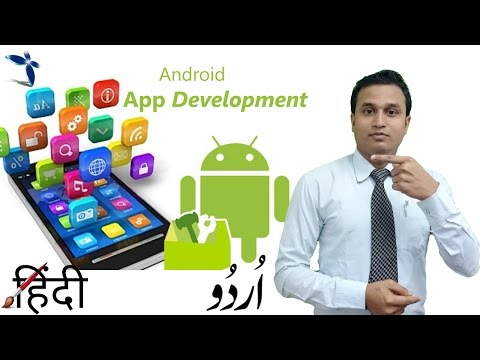 How to Make Android Application (APK) & Earn No Coding Required