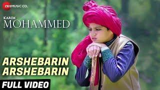Arshebarin Arshebarin Full | Karim Mohammed | Mandakini Bora | Yashpal S, Juhi S & Harshit R
