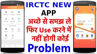 How to Use IRCTC Rail connect New Ticket Booking App 2020 screenshot 3