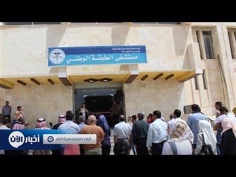 افتتاح أول مركز لغسيل الكلى في الرقة  - نشر قبل 5 ساعة