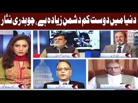 Spot Light - 20 September 2017 - Aaj News