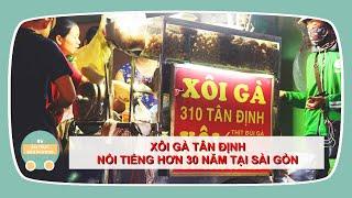 XÔI GÀ TÂN ĐỊNH - LÒNG GÀ - TRỨNG NON Nổi tiếng hơn 31 năm tại Sài Gòn | Vietnamese Street Food