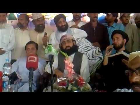 Aj Naina Lahiyan Kyun - Muhammad Naeem Shahzad Madni