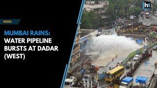 Mumbai rains updates on July 7