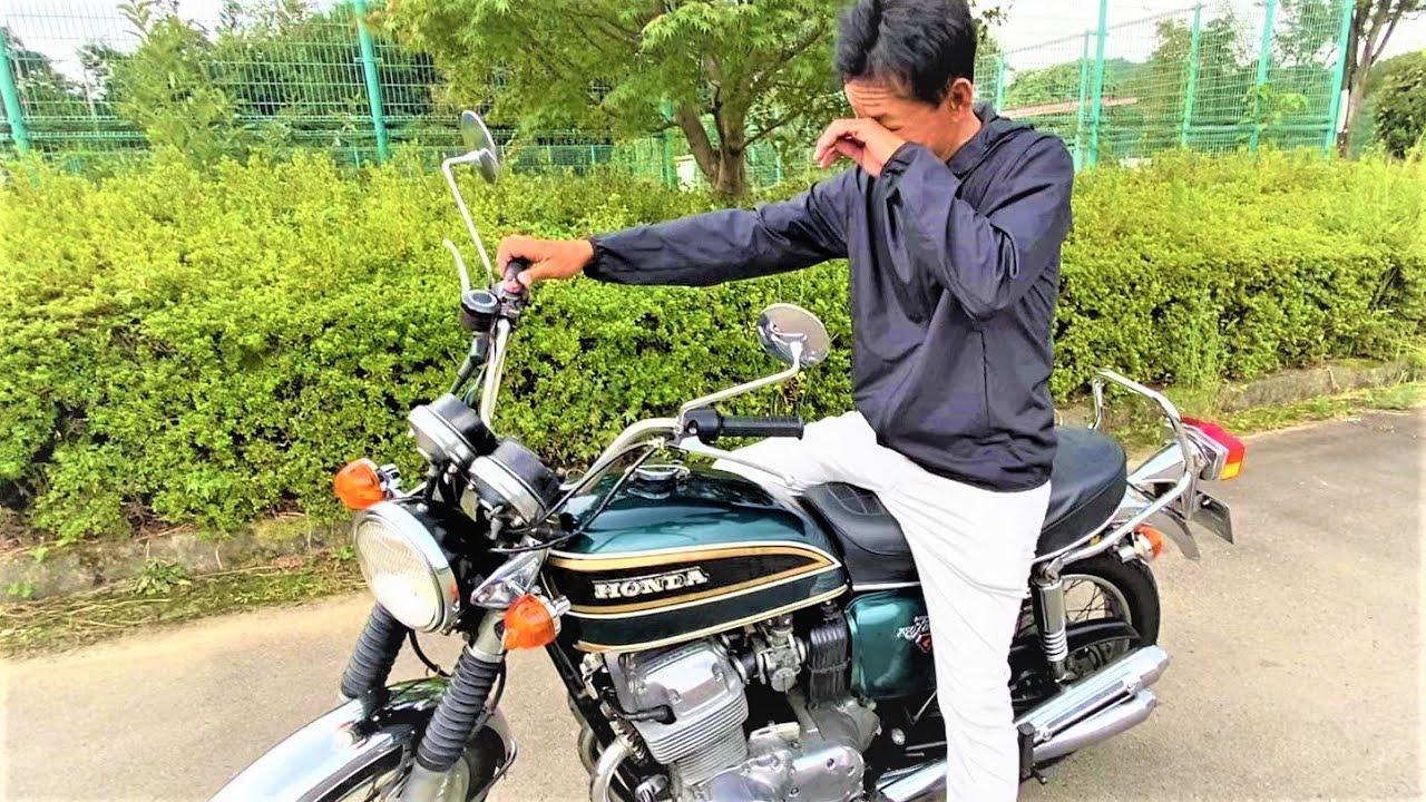 50年前の旧車バイクをレストアして父の誕生日にサプライズプレゼント【総集編】