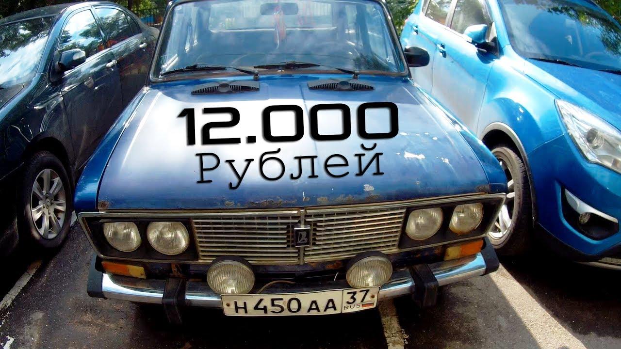 19991 ваз 2106 от 300$. Ищем на 100 автосайтах украины. Купить, цена, описание, фото, поиск ваз 2106 по любым параметрам. Automoto. Ua.