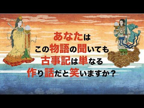天皇陛下と天照・この物語はある少年の物語