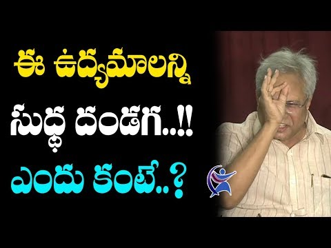 Undavalli Arun Kumar Slams TDP and YCP Over AP Special Status   AP Politics   70MM Telugu Movie