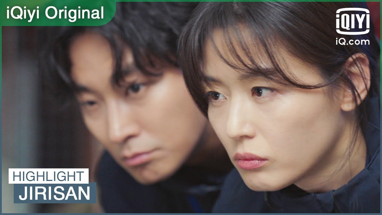 Highlight: Someone must remember the story of those who protect the mount | Jirisan | iQiyi Original