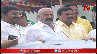 MLA Balakrishna Holds Protest Against Three Capital Issue | NTV