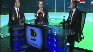 #معسكر الأهلي بدبي | وليد صلاح الدين وعلاء ميهوب يكشفون سلبيات الأهلي في مباراة الصفاقسي
