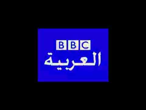 Phares on BBC Arabic Radio: Iran Plot Against Saudi Arabian and Israeli Embassies
