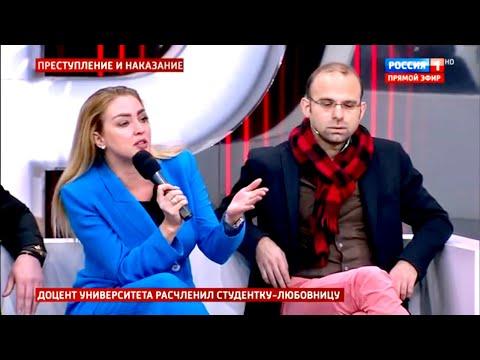 """Адвокат Алена Горнак в передаче """"Доцент и студентка: что стало причиной конфликта?"""""""