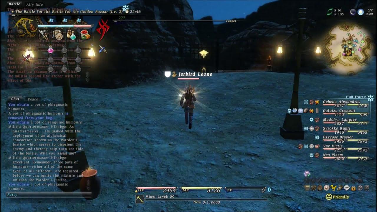 Gconhub Forum : [OFT] สุมหัวเล่นเกมสูบชีวิต Final Fantasy XIV Online