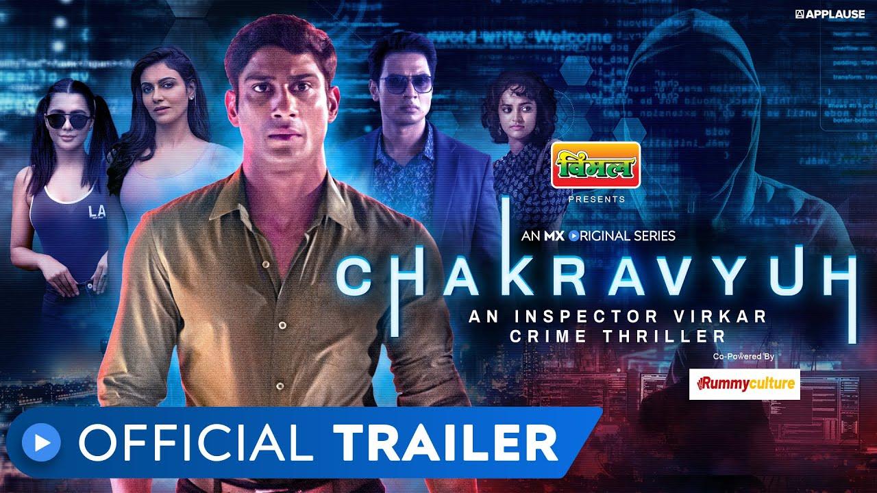Chakravyuh - An Inspector Virkar Crime Thriller | Official Trailer | MX Original Series | MX Player