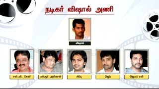Problem in South Indian Film Artistes Association- A special view